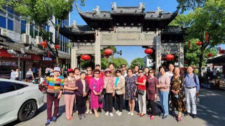 曾经的岁月难忘的记忆昨天的老同事曾下放云南的上海知青今天欢聚在苏州昆山古镇