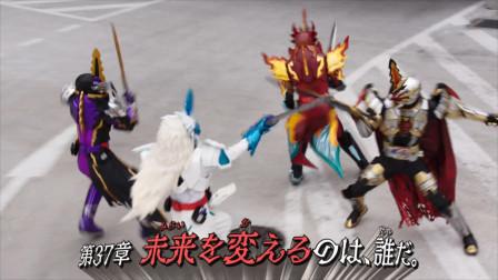 三巨头决战圣主,假面骑士圣刃第37话