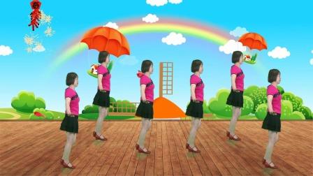 广场舞《一个家一个妈》歌好听舞好看