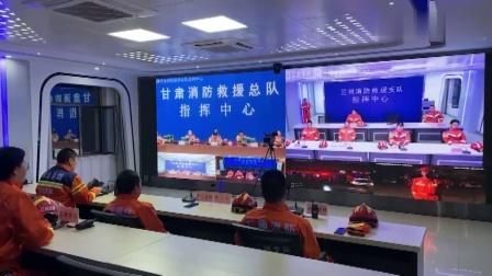 青海果洛发生7.4级地震 甘肃多地震感明显 消防已集结待命