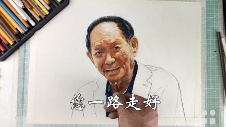 历时7小时作画为您送行,袁隆平爷爷您一路走好!