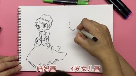周末在家教4岁女儿画灰姑娘,画完闺女哭了,咋回事?
