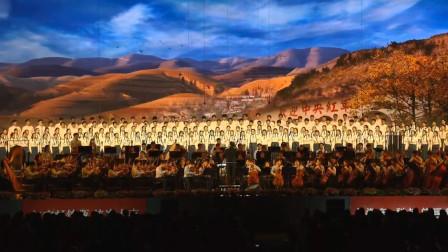 新时代版《长征组歌》 第七曲《到吴起镇》