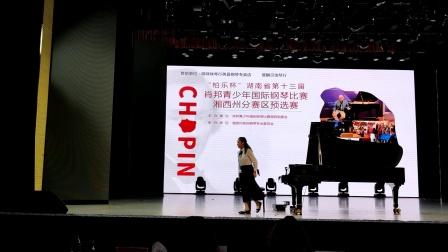 舒曼冲动-肖邦钢琴比赛湘西预选赛-陈柯丞20210523