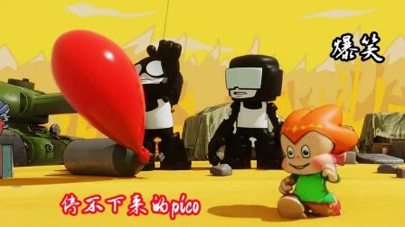 黑色星期五之夜的小pico太调皮了,拿着气球飞上天