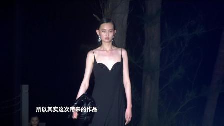 第1时尚-2021海南国际时装周 ALICE YU 2021早秋系列大秀