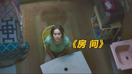 真人真事改编,女子被变态男囚禁7年,吃喝拉撒全在一间房!