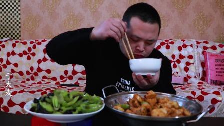2个多月没吃猪肉,大麦今天做了道干锅花菜,配着米饭吃,超下饭
