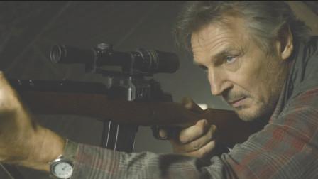 这才是真正的神枪手,弹无虚发枪枪致命,连姆·尼森最新动作片