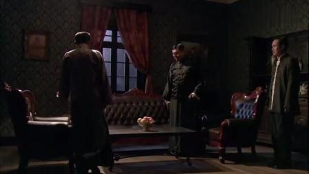 《东方战场》王亚樵要杀张学良,杜月笙力保他,两位大佬谈判太霸气