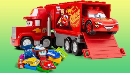 卡车运来零件组装小赛车