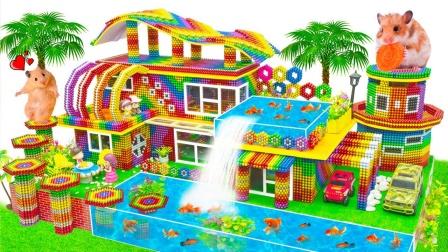 由巴克球构成的波浪屋顶小别墅玩具