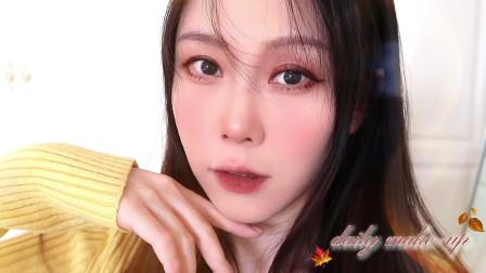 🍂焦糖枫叶妆容🍁