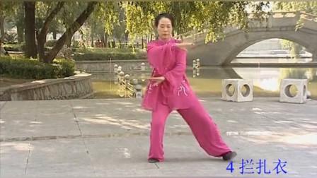 """""""太极女皇""""公园随性一套拳,看完由衷称赞!"""