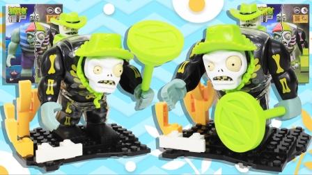 植物大战僵尸积木盲盒 骷髅版牛仔巨人僵尸 鳕鱼乐园