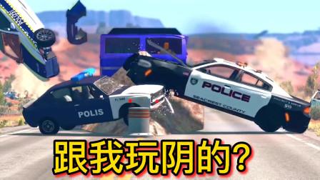 车祸模拟器345 改装尖锥魅影卡车太无敌 全城警车出动都拦不住?