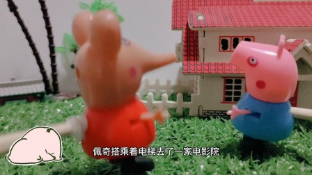 少儿益智小故事:进城的小猪