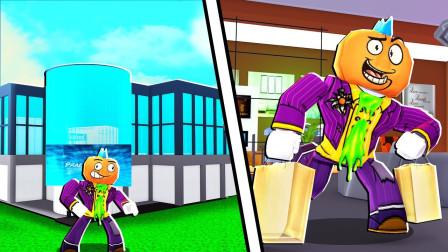 超市大亨模拟器 在游戏中当一家商场的CEO!老旅ROBLOX虚拟世界