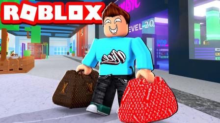 市场大亨 肝了十个小时终于成为最有钱的玩家啦!老旅ROBLOX