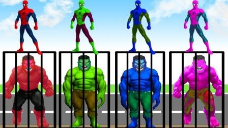拯救超级英雄,里面的坏蛋好可恶,大家快来帮忙!