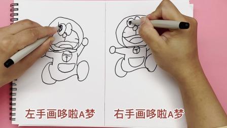 挑战双手同时画哆啦A梦,结果会是怎样呢?太逗了