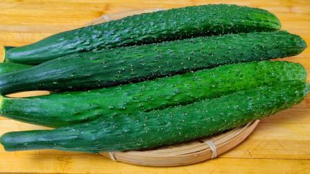 夏天多吃黄瓜,教你新吃法,不腌不炒不凉拌,简单一做,太香了