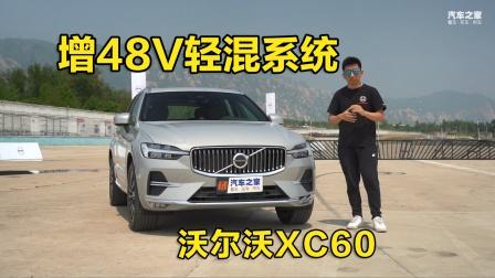 这台车依靠什么与GLC、X3、Q5L掰手腕?