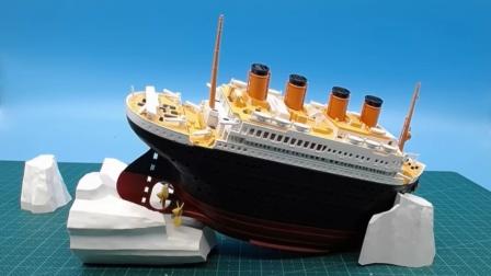 玩具背后的故事,SUYATA泰坦尼克与冰山