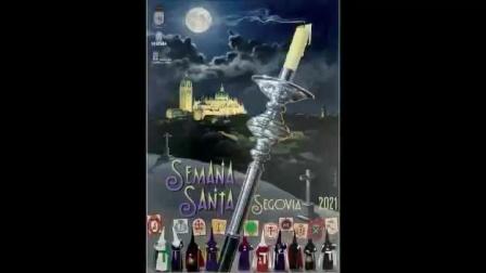 塞哥维亚圣周海报