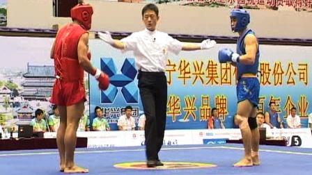 第十二届全运会武术散打比赛 男子 07单元 002 男子