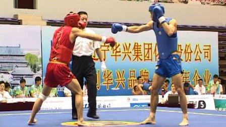 第十二届全运会武术散打比赛 男子 07单元 003 男子