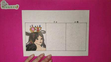 假如精灵梦叶罗丽变身少女和女神长相,手绘是啥样?对比喜欢哪个