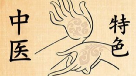 龙泉-产后修复及私密密宗手法5