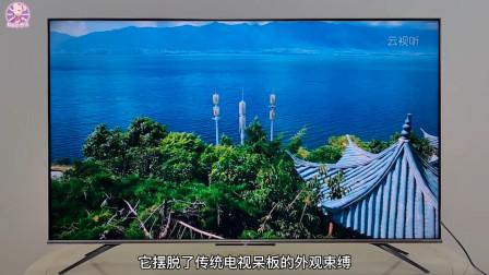 海信E7GPro游戏电视测评,120Hz刷新率让你轻松上王者!
