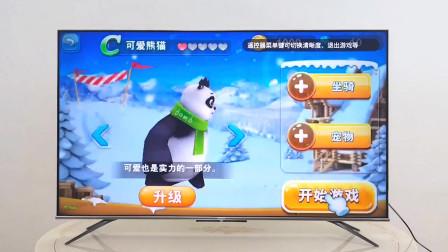 海信E7GPro游戏电视体验测评,120Hz超高刷新率让你轻松上王者