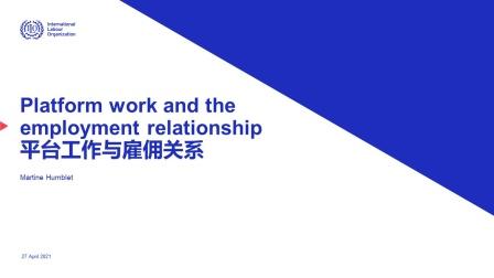 Platform work and employment relationship