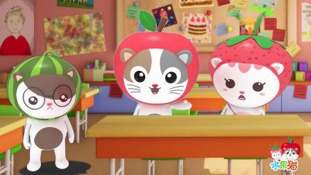 苹果猫一句话得罪了全班同学!为啥要提醒老师考试?搞笑趣味动画