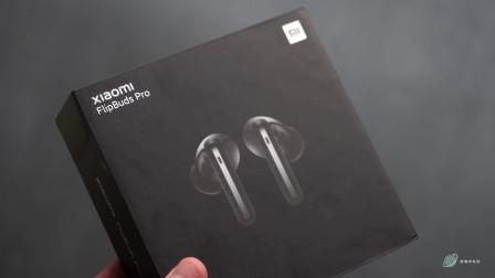 【真实体验】小米降噪耳机FlipBuds Pro,799是翻车还是翻身?