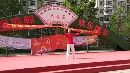 邯郸娱乐养老生活馆在丛台区劳模广场文艺展演柔力球赶着马车去北京