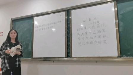 5月25日初中语文过课