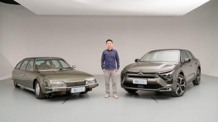 居然那么多元素都是经典重现,独家对比雪铁龙CX与凡尔赛C5 X