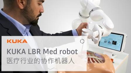 用于卫生保健领域中辅助任务的多功能机器人