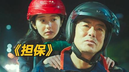 高分催泪神作,2020韩影口碑之最,看过的人都哭了!