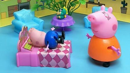 乔治不舒服,猪妈妈和佩奇不相信,原来乔治谎话说多了