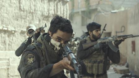 伊拉克反恐新片,10人特警小队血战数百恐怖分子
