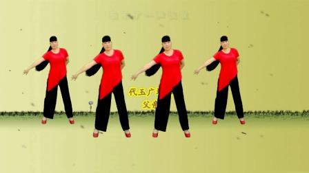 广场舞《父亲》经典老歌,歌曲感人好听,舞蹈简单又好看