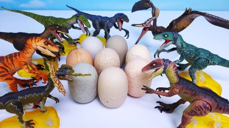 侏罗纪世界彩色恐龙守护恐龙蛋