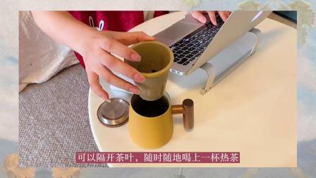 陶瓷材质的茶杯,可以隔绝茶叶