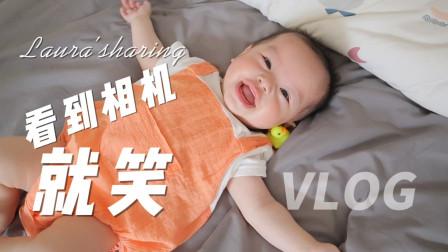 6个月宝宝总是想哭,但是一看到相机就忍不住笑,这宝宝太搞笑了