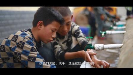 """2020年阿特拉斯·科普柯""""共享水资源""""项目@四川省布拖县拉果乡拉果村"""